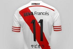 La camiseta de River Plate para la Suruga Bank.