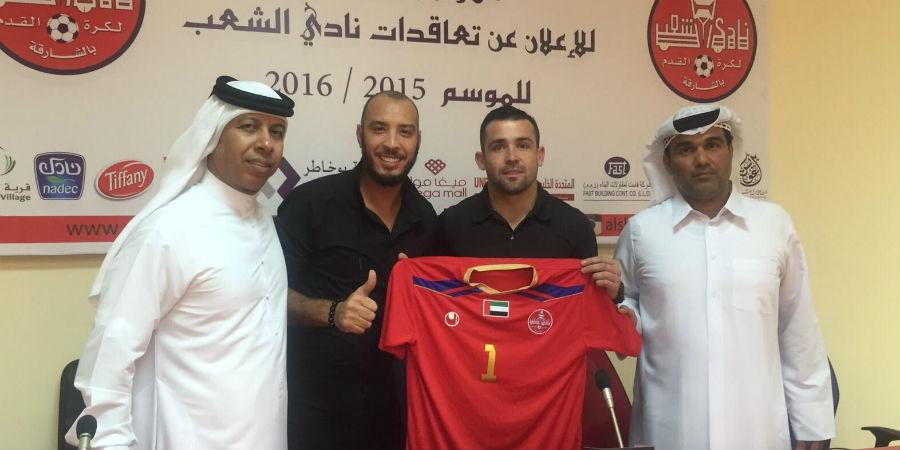 Matías Donoso llegó hasta Emiratos Árabes.
